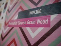 Mactac PermaFun Coarse Grain Wood Laminate (137 cm x 50 m)